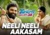 Neeli Neeli Aakasham Song Lyrics