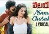 Ninnu Chusake Song Lyrics in Telugu & English