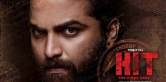 Telugu Film HIT Will Stream On Prime Video