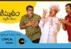 Amrutham Dhvitheeyam Title Song Lyrics