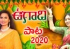 Singer Kousalya Ugadi Special Song 2020 Lyrics