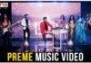 Preme Preme Song Lyrics