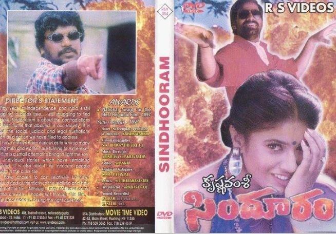 Ardha Shathabdapu Song Lyrics