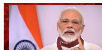 Highlights PM Narendra Modi Speech Today 12 May 2020
