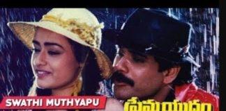 Swathi Muthyapu Jallulalo Song Lyrics