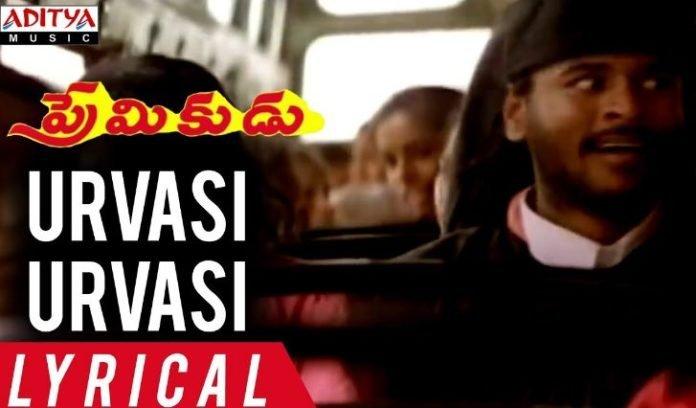 Urvasi Urvasi Telugu Song Lyrics