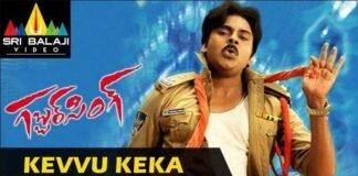 Kevvu Keka Song Lyrics