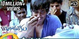 Nee Prashnalu Neeve Song Lyrics
