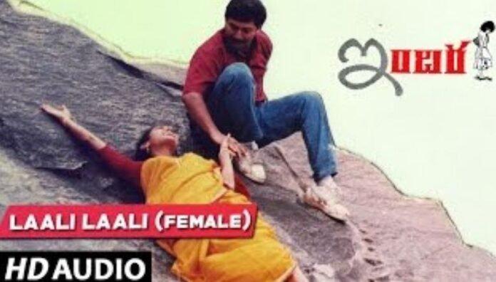 Laali Laali Anu Raagam Song Lyrics