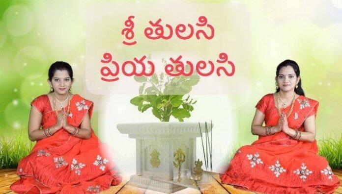 Tulasi Harathi Lyrics