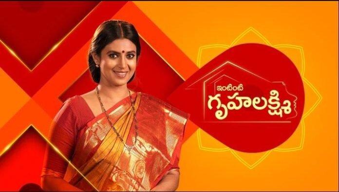 Intinti Gruhalakshmi Serial Title Song Lyrics