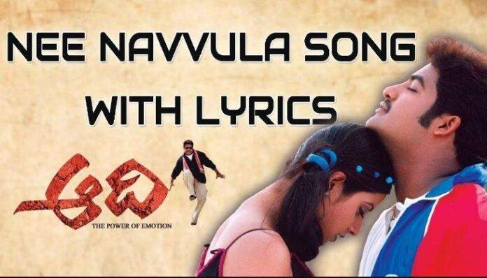 Nee Navvula Telladananni Song Lyrics