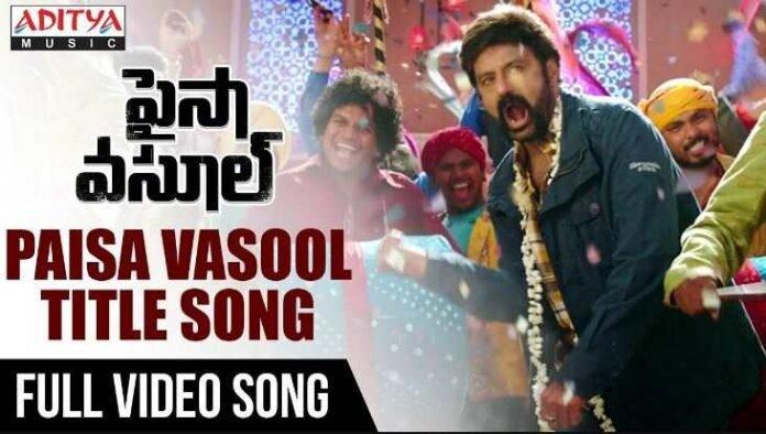 Paisa Vasool Song Lyrics