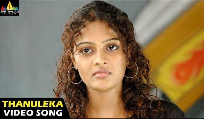 Thanuleka Nenu Song Lyrics