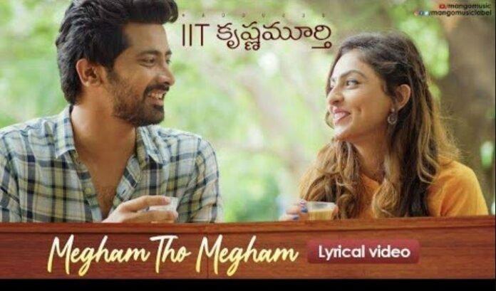 Megham Tho Megham Song Lyrics