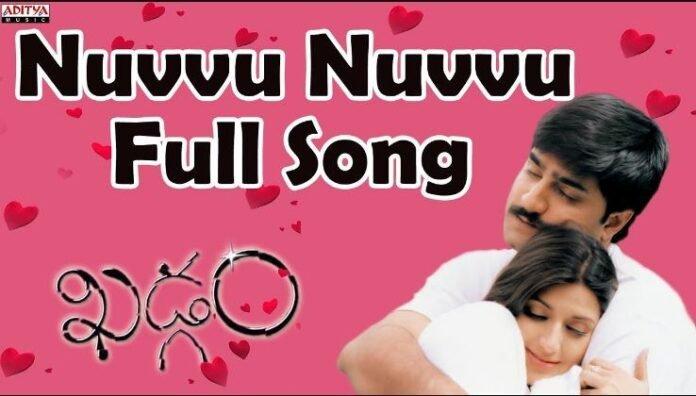 Nuvvu Nuvvu Song Lyrics
