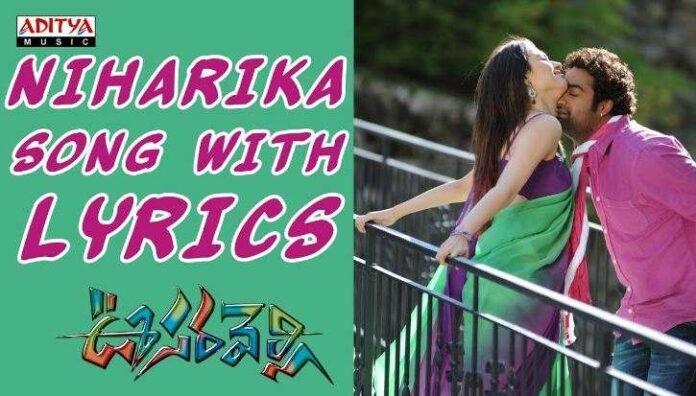 Niharika Song Lyrics