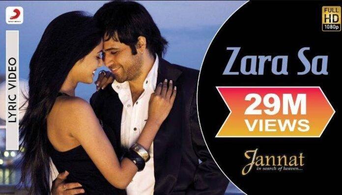 Zara Si Dil Mein De Jagah Tu Song Lyrics