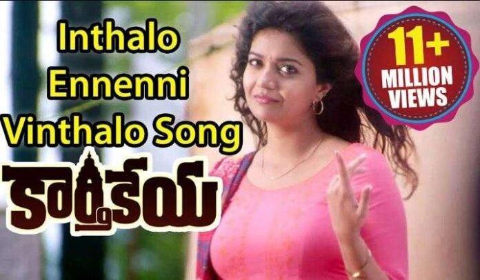 Inthalo Ennenni Vinthalo Song Lyrics