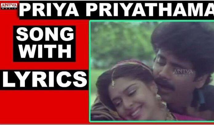 Priya Priyatama Ragalu Song Lyrics
