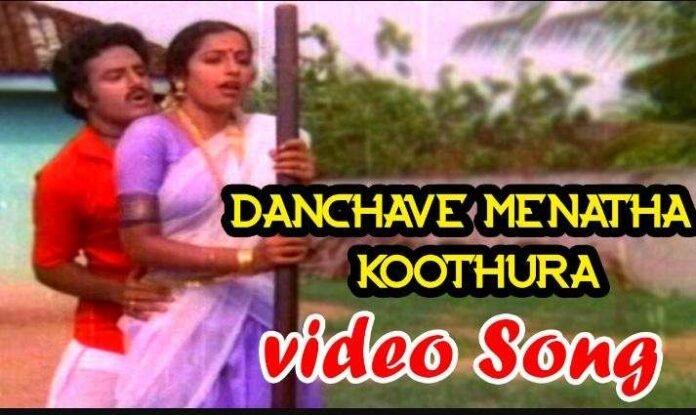 Danchave Menatha Kuthura Song Lyrics
