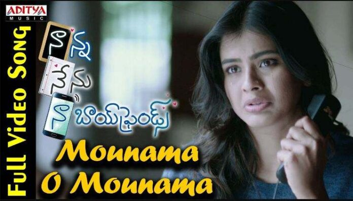 Mounama O Mounama Song Lyrics