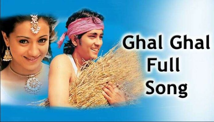 Ghal Ghal Song Lyrics