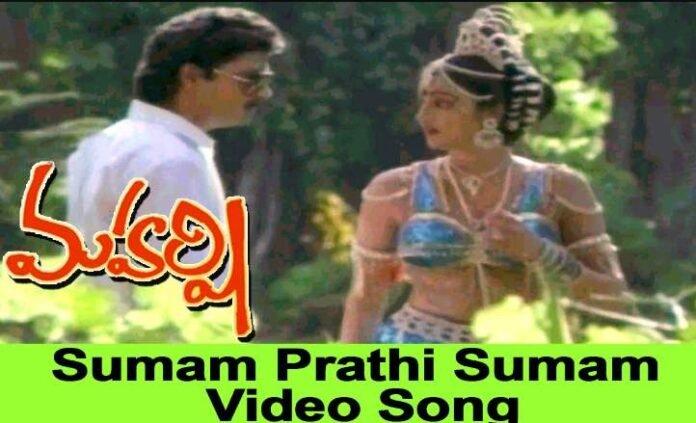 Sumam Prathi Sumam Song Lyrics