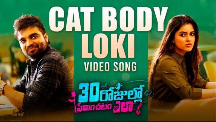 Cat Body Loki Song Lyrics