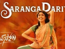 Saranga Dariya Song Lyrics