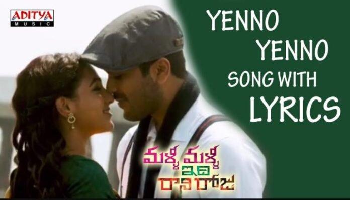 Yenno Yenno Varnala Song Lyrics