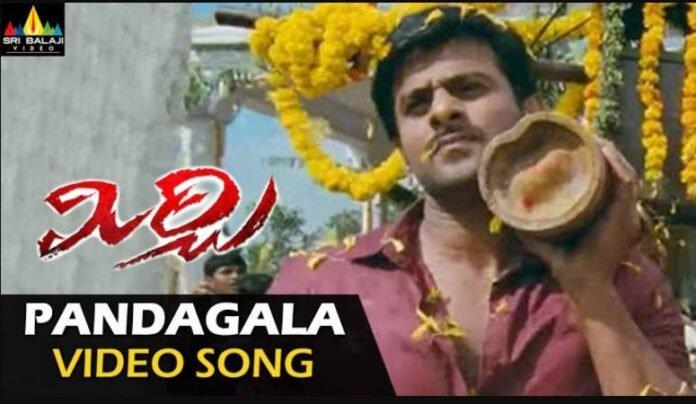 Pandagala Digivachavu Song Lyrics