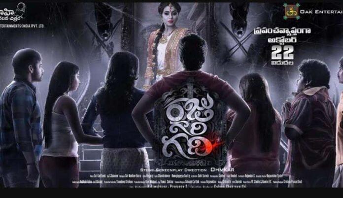 Aa Devudu Pampina Deevena Annayya Song Lyrics