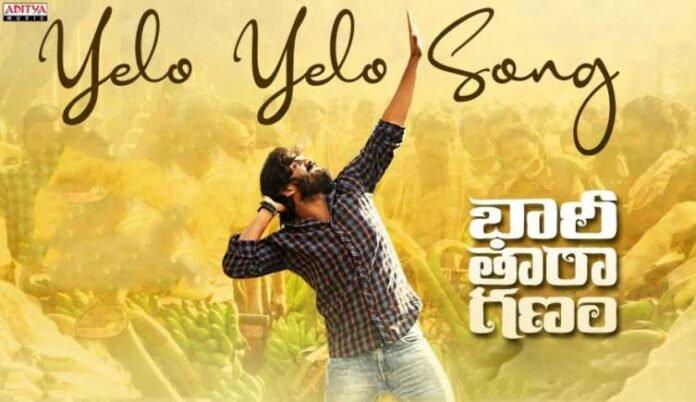 Yelo Yelo Song Lyrics