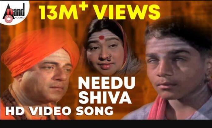Needu Shiva Needadiru Shiva Song Lyrics
