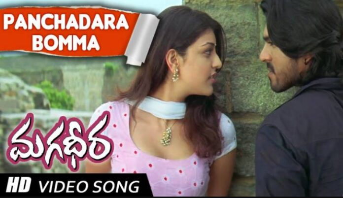 Panchadara Bomma Bomma Song Lyrics