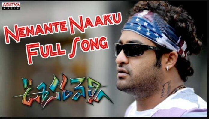 Nenante Naaku Chala Istam Song Lyrics