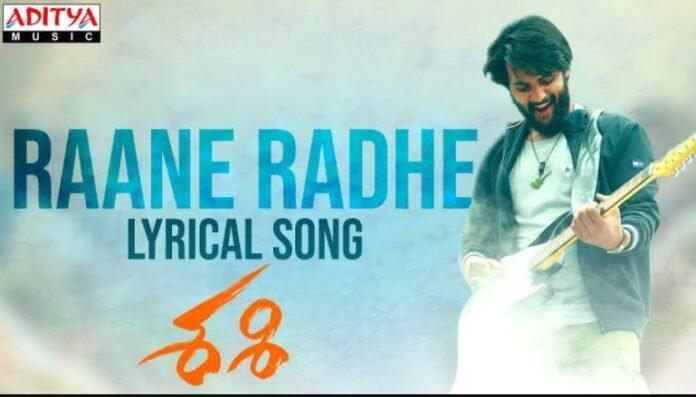 Raane Radhe Song Lyrics