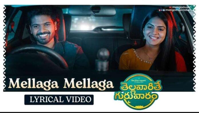 Mellaga Mellaga Dhaarule Marena Song Lyrics