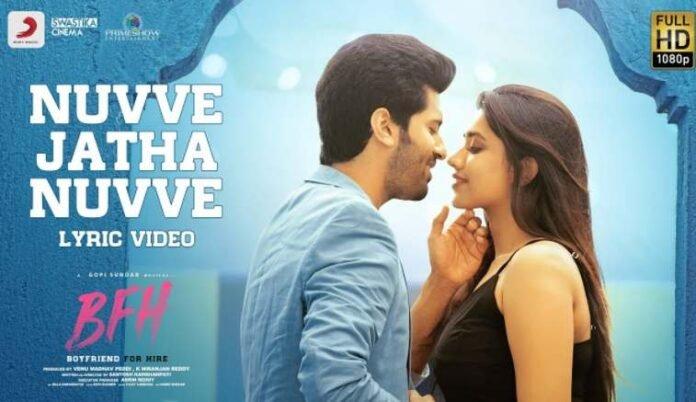 Nuvve Jatha Nuvve Song Lyrics