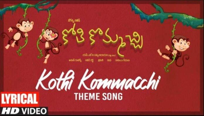 Kothi Kommacchi Theme Song Lyrics