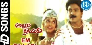 Em Pilladi Entha Maatannadi Song Lyrics