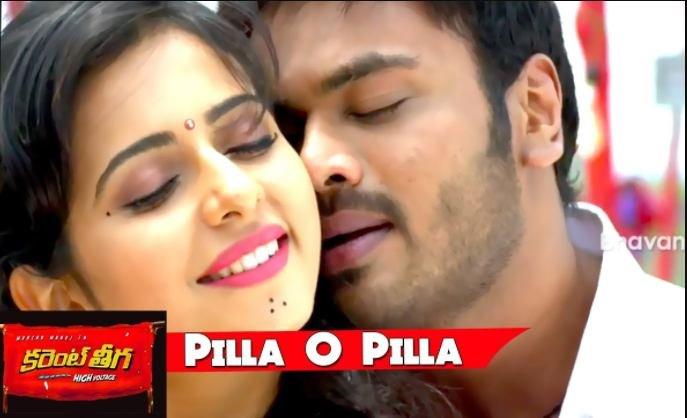 Pilla O Pilla Song Lyrics