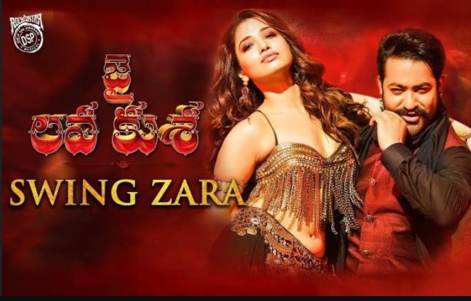 Swing Zara Song Lyrics