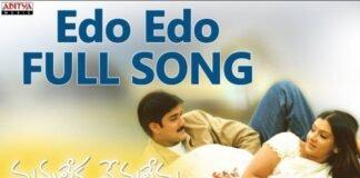 Edo Edo Ayipotundi Song Lyrics