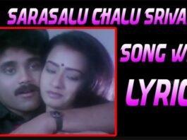 Sarasalu Chalu Srivaru Song Lyrics