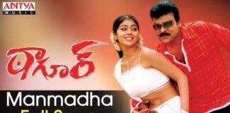 Manmadha Manmadha Mama Putruda Song Lyrics