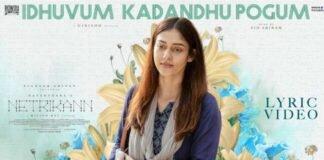 Idhuvum Kadandhu Pogum Song Lyrics