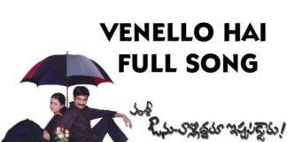 Venello Hai Song Lyrics