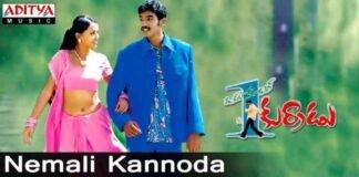 Nemali Kannoda Song Lyrics